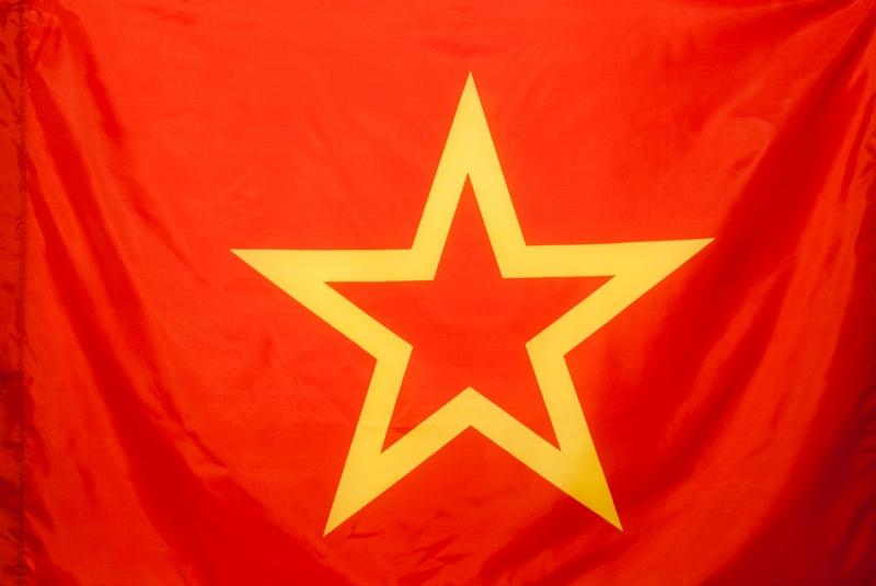 Картинки флаг красной армией