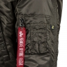 Куртка Alpha Industries N-3B Parka Slim Fit (Rep. Grey) - парка Альфа N-3B Parka Slim Fit